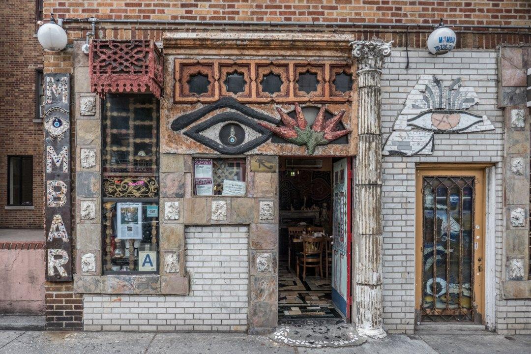 Mombar Restaurant, Little Egypt